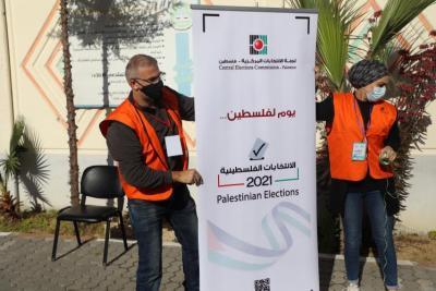 صحيفة عبرية: إسرائيل قررت عدم التدخل بالانتخابات الفلسطينية لكنها قلقة من هذا الأمر