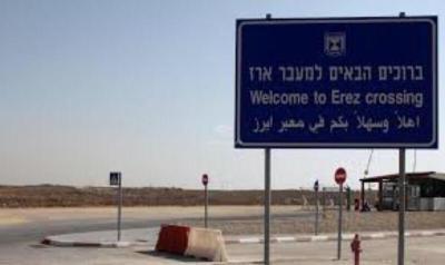 وفد اللجنة المركزية لحركة فتح يصل قطاع غزة