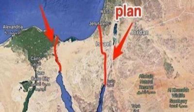 """""""قناة بن غوريون"""" خطوة إضافية لإسرائيل الكبرى"""