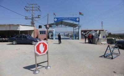 صحيفة عبرية : جهود دولية لتطعيم 7000 تاجر فلسطيني من سكان قطاع غزة ضد كورونا