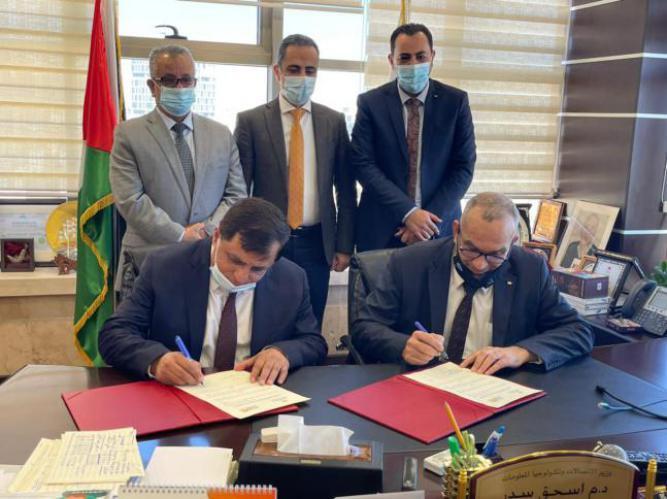 توقيع اتفاقية إعادة تفعيل بنك البريد بين وزارتي الاتصالات والمالية تحت رعاية سلطة النقد