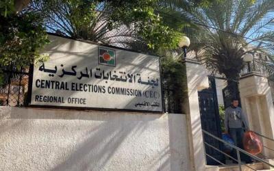 لجنة الانتخابات تكشف آخر تطورات إجراء العملية الانتخابية في القدس