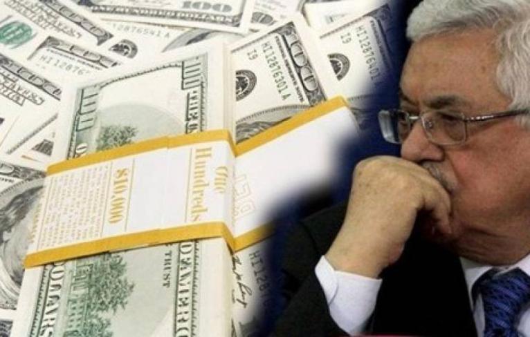 تعليق إرسال مساعدات مالية أمريكية للفلسطينيين