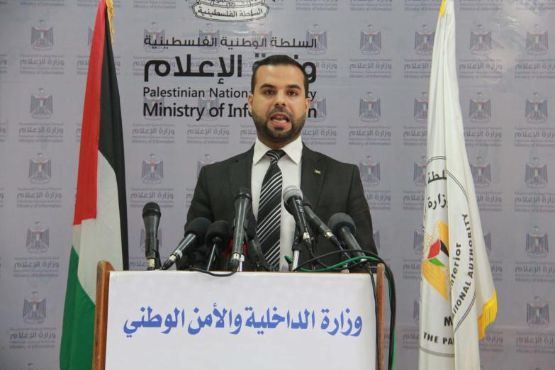 داخلية غزة تصدر بياناً بشأن المنع الكامل لحركة المركبات يومي الجمعة والسبت