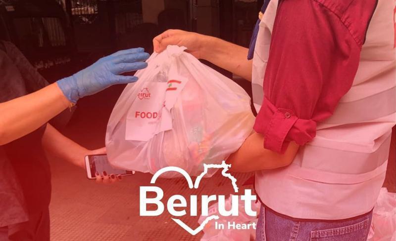 مساعدات غذائية عاجلة لكل اسرة فقيرة بتبرع كريم من الحاضنة العربية الخليجية (صور)