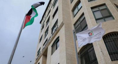 """""""لجنة الانتخابات"""" توضح موقفها من إجراء الانتخابات في مدينة القدس"""