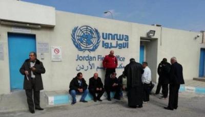 الأونروا تصرف المعونة المالية لجميع الفلسطينيين المهجرين من سوريا إلى الأردن