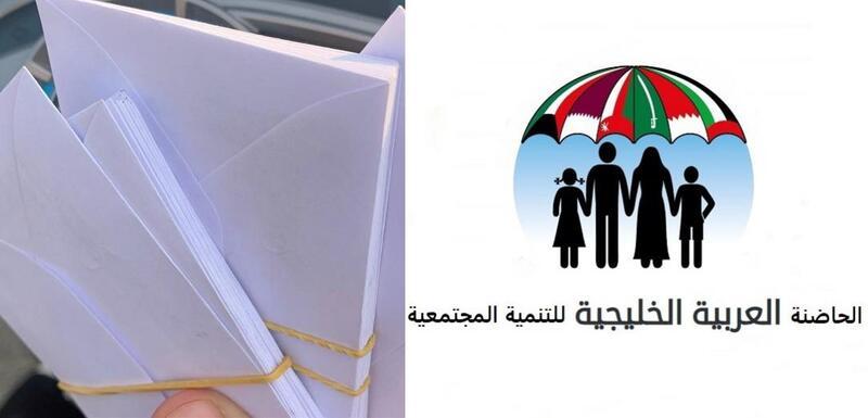 الحاضنة العربية الخليجية تقدم مساعدات نقدية للأسر المحتاجة في لبنان