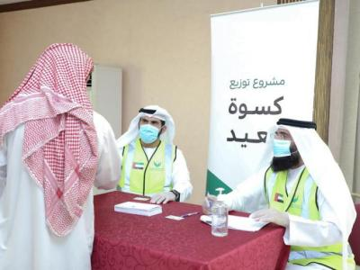 """رابط التسجيل.. """"الحاضنة العربية الخليجية"""" مشروع لتوزيع كسوة العيد"""