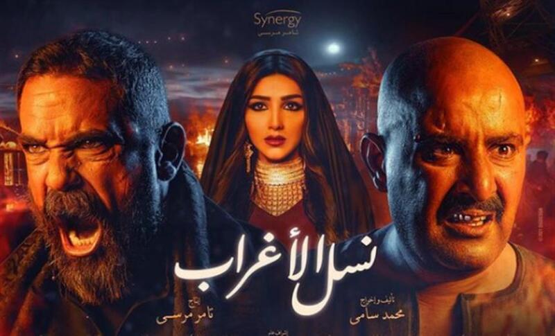 انتقامًا من محمد سامي.. ضجة يسببها مقطع فيديو نهاية مسلسل