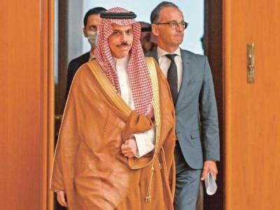 """الرياض: التطبيع مع إسرائيل """"مشروط"""""""