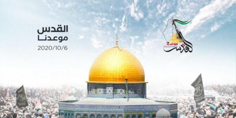 القدس موعدنا: نرفض تأجيل الانتخابات التشريعية وندعو للالتزام بالمواعيد المقرة لها