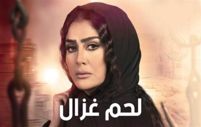 """عمرو أديب لـ """"غادة عبد الرازق"""": مسلسل لحم غزال """"حراق"""""""