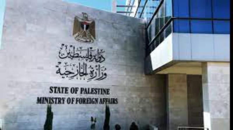 الخارجية الفلسطينية: تفشي إرهاب المستوطنين يعكس تخاذل المجتمع الدولي في حماية الشعب الفلسطيني