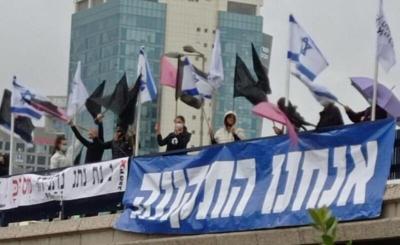 """""""نعم لتغيير الحكومة.. لا لانتخابات خامسة"""" - المظاهرات ضد نتنياهو تتجدد"""