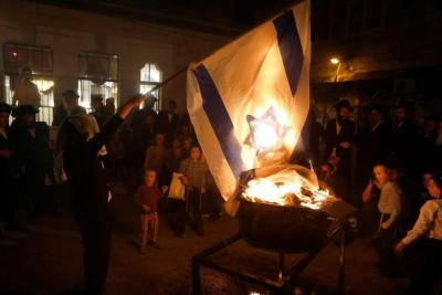 نيويورك.. يهود أرثوذكس ينددون بإسرائيل ويدعمون الفلسطينيين