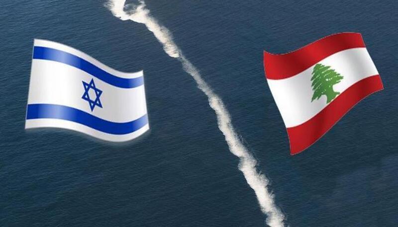 استئناف المحادثات بين إسرائيل ولبنان بشأن الحدود البحرية