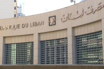 القضاء الفرنسي يبدأ التحقيق حول ثروة حاكم مصرف لبنان المركزي