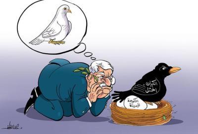 """قناة عبرية: السلطة الفلسطينية تشكل طاقمًا للتفاوض مع """"إسرائيل"""""""