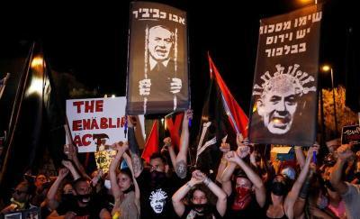 تحذير إسرائيلي نادر من احتمال وقوع أعمال عنف مع قرب الإطاحة بنتنياهو