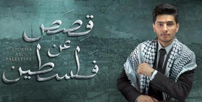 """شاهد.. محمد عساف يطرح أغنية """"بحرك غزة"""" من ألبومه الجديد"""