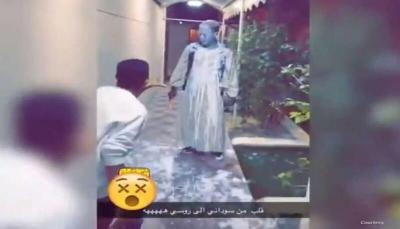 فيديو لإهانة عامل سوداني يثير غضبا بالسعودية
