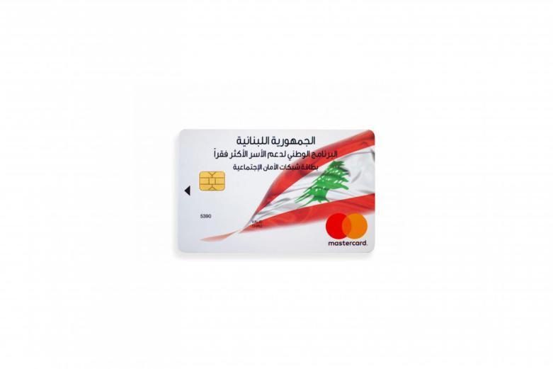 اليونيسف تقدم مساعدات نقدية لأكثر من 15،000 عائلة لبنانية خلال الأزمة الحالية