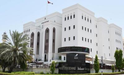 الاستثمارات الأجنبية في عُمان تتخطى 40 مليار دولار بـ 9 أشهر