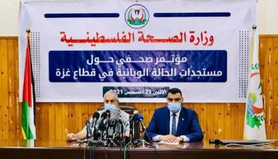 """وزارة الصحة تعلن رسميًا دخول متحور """"دلتا"""" إلى قطاع غزة"""