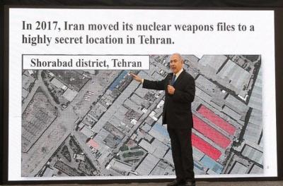"""روحاني: إسرائيل حصلت على أسرارنا النووية وسلمتها لـ """"ترامب"""""""