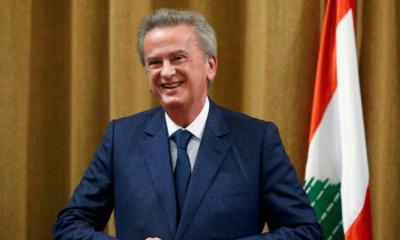 حاكم مصرف لبنان: مستعدون لاستخدام الاحتياطي الإلزامي إذا صدر قانون