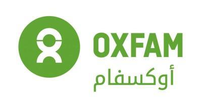 أوكسفام تصدر تنويهًا هامًا بشأن رابط تسجيل في مشروع القسائم الشرائية