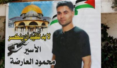 """انضمام مهندس """"عملية الحرية"""" محمود العارضة لقائمة عمداء الاسرى"""