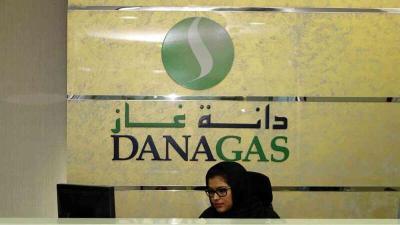 """""""دانة غاز"""" تناقش جدوى فصل الأصول ومشاريع جديدة"""