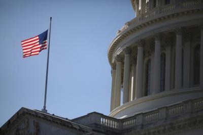 """أعضاء في الكونغرس يعلنون عن مشروع لجعل حل الدولتين """"قانوناً أميركياً ملزماً"""""""