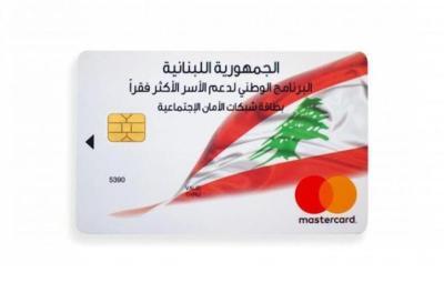 صحيفة الوطن اليوم تجيب على أسئلة متابعيه حول البطاقة التمويلية!