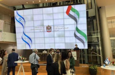 صحيفة عبرية: الإمارات ستصبح من الـ20 الكبار في التجارة مع إسرائيل