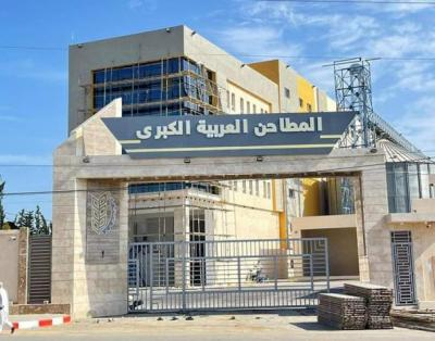 صور افتتاح مطاحن العربية الكبرى في مدينة رفح
