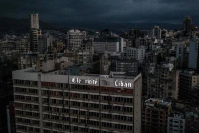 هالة زواتي: اتفقنا على تزويد لبنان بجزء من حاجته للكهرباء ووضعنا جدولا زمنيا
