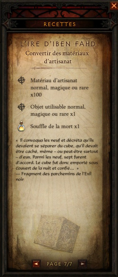 Diablo3_7recettes_cube_7