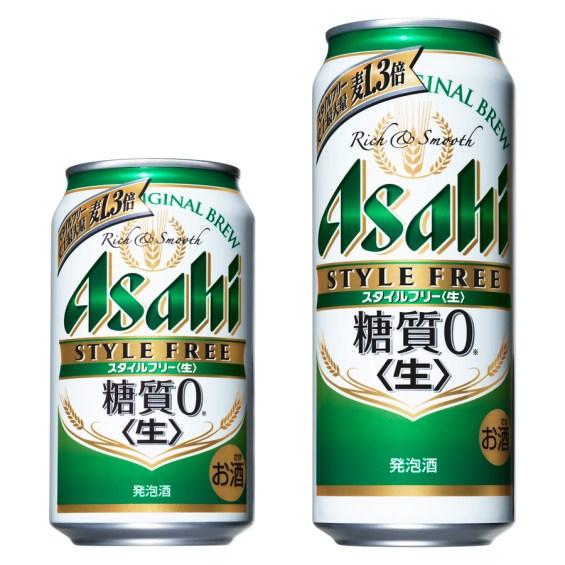 アサヒビール「アサヒ スタイルフリー」