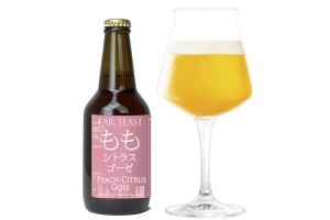 Far Yeast Brewing「Far Yeast ももシトラスゴーゼ」