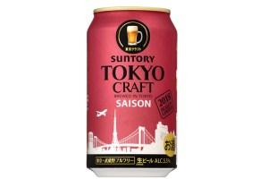 サントリービール「TOKYO CRAFT(東京クラフト)〈セゾン〉」