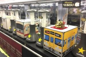 ビール列車「ヱビスビール特急2018 for ライオンズ」
