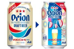 オリオンビール「アサヒ オリオンドラフト<夏限定花火デザイン>」