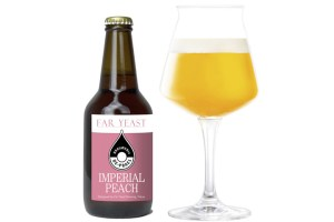 Far Yeast Brewing「Far Yeast Imperial Peach」