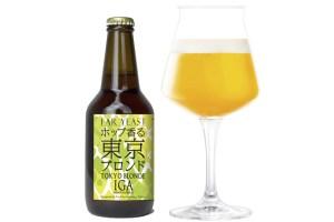 Far Yeast Brewing「Far Yeast ホップ香る東京ブロンド」