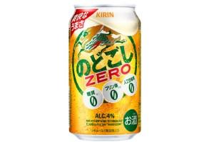 キリンビール「キリン のどごし ZERO」
