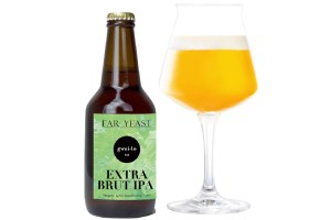 Far Yeast Brewing「Far Yeast Extra Brut IPA」