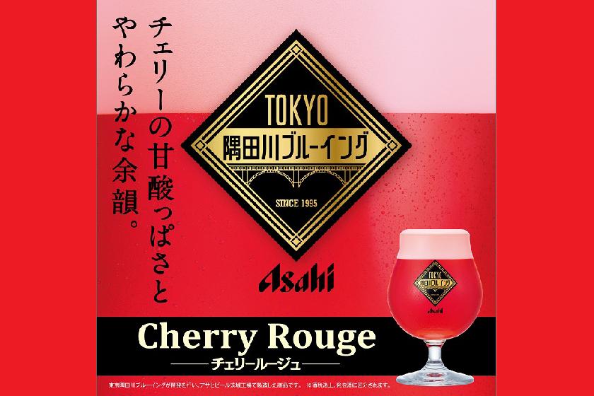 アサヒビール、「TOKYO隅田川ブルーイング」ブランドから「チェリールージュ」を新発売